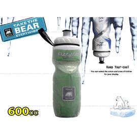 【美國製 北極熊】POLAR BOTTLE 寬口保冷.保冰水壺 600cc.(20 oz)/自行車.兒童書包可用(大地綠)
