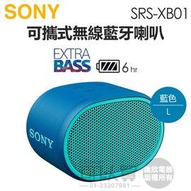 SONY 索尼 EXTRA BASS系列 可攜式防潑灑藍牙喇叭 -綠色 -原廠公司貨 ( SRS-XB10/G ) ★六期零利率★