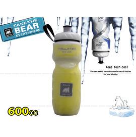 【美國製 北極熊】POLAR BOTTLE 寬口保冷.保冰水壺 600cc.(20 oz)/自行車.兒童書包可用(黃)