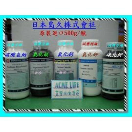 OSAKA 無水氯化物鈣^(CaCl2^)500g罐裝,水族業界最優的試藥壹級添加劑