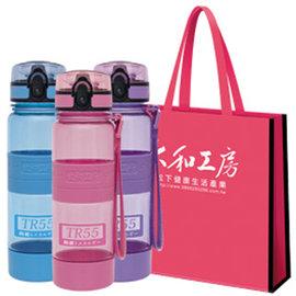 太和工房負離子能量健康魔法瓶三只套裝組【符合SGS標準】 - TR55 500CC【免運費】