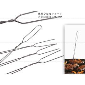 【Go Sport】 土司叉(4支裝).肉串.叉子.燒烤叉.串燒.露營配件.野炊