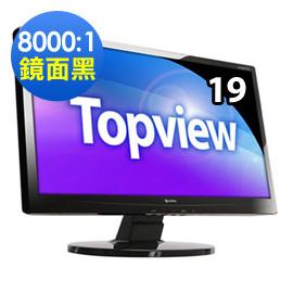 Topview A1981WX 19吋寬8000比1超薄邊框液晶顯示器-技嘉集團三年全保固到府收送