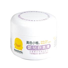 台灣【黃色小鴨】嬰兒舒暢霜 (脹氣膏)