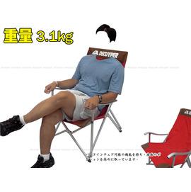 【比利時 X-DECUYPER】新款鋁合金摺疊椅(大川椅,巨川椅).豪華高背椅.輕量透氣.休閒椅.旅遊椅.休息椅.椅子.導演椅.露營椅