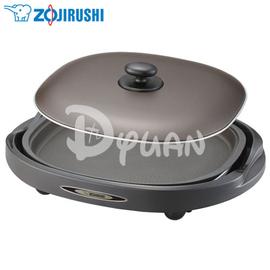 ZOJIRUSHI 象印 分離式鐵板燒烤組 EA-BBF10 /EABBF10 **免運費**