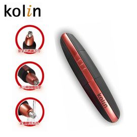 ◤100%全機可水洗◢ KOLIN 歌林 LED照明燈水洗鼻毛刀 KBH~R01 ~~可