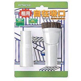 【日立】《HITACHI》日立全系列吸塵器專用◆毛刷吸頭《DT-J2/DTJ2》