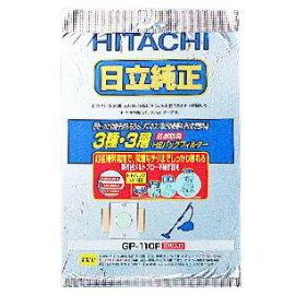 【日立】《HITACHI》日立吸塵器專用◆三合一高效集塵袋◆1包5入《GP110F/GP-110F》適用機種:CV-全機種