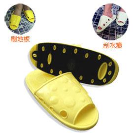 ~好室拖刷子拖鞋1雙~~目前只有黑色鞋面及黃色鞋面紫色鞋底~