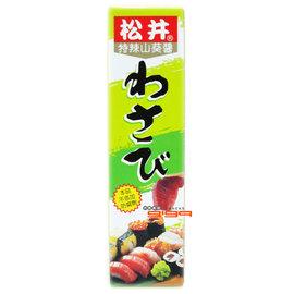 【吉嘉食品】松井 特辣山葵醬(芥末條)‧每條43公克27元{CV0025:1}