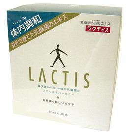 洛特 LACTIS乳酸菌生成萃取液^(30入 盒^)^~加送5ml一盒^(10條^)