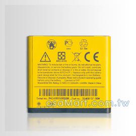 【1200mAh】HTC HD mini T5555/T-5555/Aria A6380/A-6380 BA S430 BB92100 詠嘆機/原廠電池/原裝電池