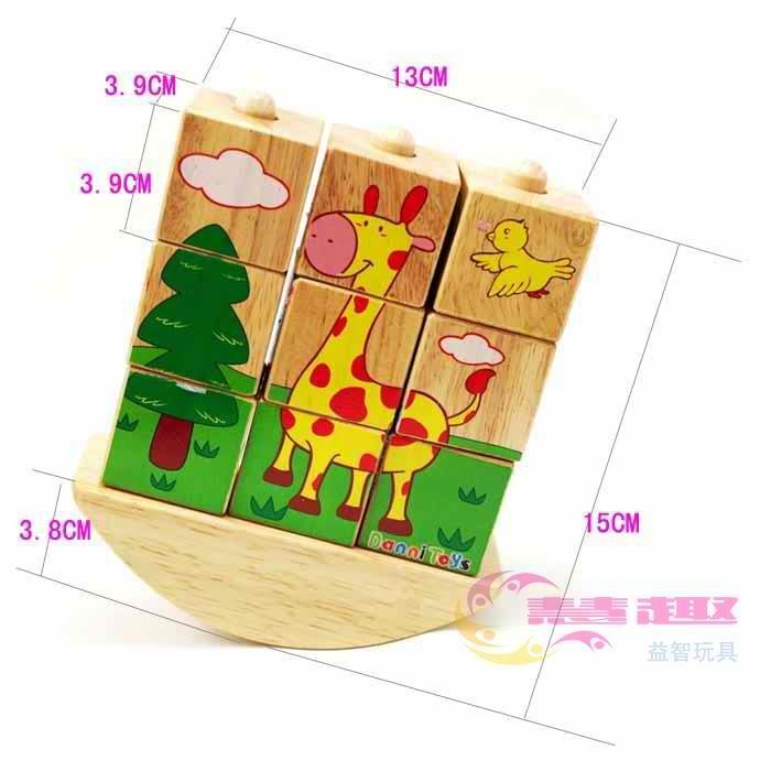 丹妮奇特 立体拼图 木制拼插积木 拼图 宝宝平衡积木 4种图案