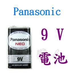 ☆【五金達人】☆ Panasonic 國際牌 9V電池 黑色碳鋅電池 1入 Battery