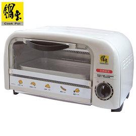 【鍋寶】6L◆歐風電烤箱《RB-0610》