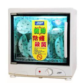 ◤ 防爆+專利防蟑設計◢ 友情牌 兩層紫外線防爆烘碗機 PF-632 **可刷卡!免運費**
