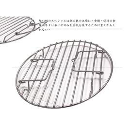 日本 SOUTH FIELD《logos 10吋,12吋 專用》荷蘭鍋內鐵架.網架.烤肉網