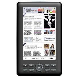 E~BOOK 5 英寸 彩屏 電子書閱覽器 8GB