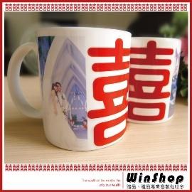 【winshop】個性化照片熱轉印馬克杯雙喜杯版、雙囍杯(1組2入),客製化商品、情人節畢業禮品結婚贈品情人馬克杯首選禮品