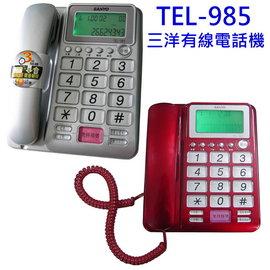 SANYO 三洋和弦鈴聲來電顯示超大字鍵有線電話 TEL-985