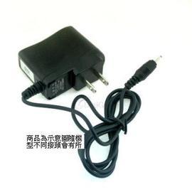 ETEN系列 V-900/X-900/ HP ipaq500/512/ LANDMARK K-100/ MP-4 BC-50共用旅充/旅行充電器