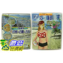 ^~玉山最低 網^~ 遊戲 ~~XP 沙灘排球^(0112^) ^(豐原 ^)