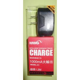 NOKIA 6125/6126/6131/6233/6267/6270/6280/6288/6290/6300/6500 Silde AC-8U AC-4U共用安規認證旅充/旅行充電器