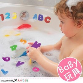 【HH婦幼館】美國原裝Munchkin洗澡學習組*洗澡玩具英文+數字 ABC洗澡學習玩具