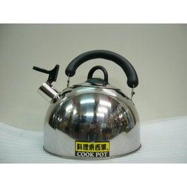 【贈品隨便賣】3.5公升//不銹鋼◆笛音壺//開水壺◆可使用於電磁爐