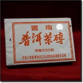 7581昆明茶磚