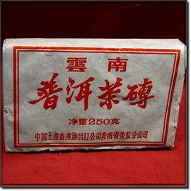 7562普洱茶磚