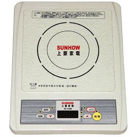 【上豪】微電腦電磁爐《IH-1390》