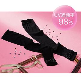 ~3949~A0327  抗UV98^%女用防曬遮陽袖套