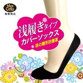 ~瑪榭~低口 腳底防繭 後跟止滑舒適棉質隱形襪 ^(MS~08454^)~6入組 ~