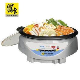 【鍋寶】2.5L◆多功能料理鍋《JEC-3009B》