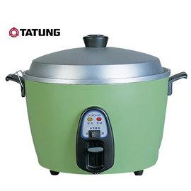 可加購雙層蒸籠【大同】《TATUNG》11人份◆不鏽鋼電鍋◆綠色《TAC-11KD》
