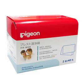 貝親 PIGEON 清淨棉