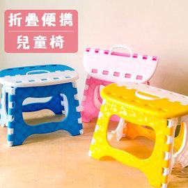 【winshop】18公分高(小)手提折疊椅,附提把手把收納方便小折凳,烤肉露營戶外休閒最佳用品!!