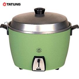 【大同】《TATUNG》15人份◆電鍋//不鏽鋼內鍋◆綠色《TAC-15AS》