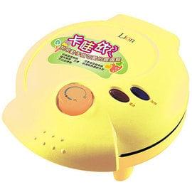 【獅子心】雞咕咕蛋糕機《LCM-111》
