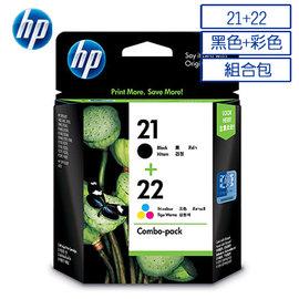 ~宏華資訊廣場~ HP 21 黑色 HP 22 彩色 墨水匣  包^(CC630A^)