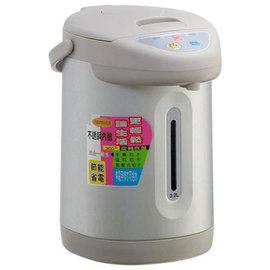 【晶工】3.2L◆三合一電動熱水瓶◆給水方式:電動/碰杯/氣壓《JK-3532》