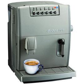 【東龍】全自動義式濃縮咖啡機《TE-901》
