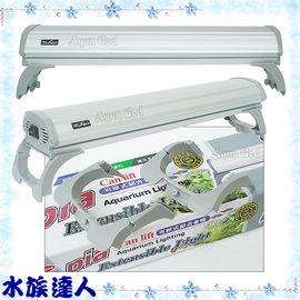 ~水族 ~Mr.Aqua~PIA可掀式鋁合金跨燈.1.3尺PL27W~美觀、大方、 !