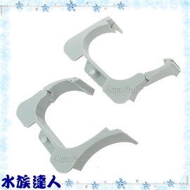 【水族達人】水族先生Mr.Aqua《pia可掀式鋁合金跨燈專用腳架.2入/組》T8也可用