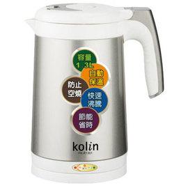 【歌林】《KOLIN》1.3L◆分離式快煮保溫壺《PK-R1301》