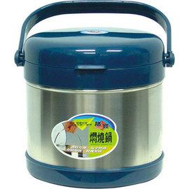 【膳寶】5.0L◆白鐵燜燒鍋《SP-101》
