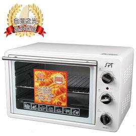 ◤烹飪教室&食譜指定款◢ 尚朋堂 20公升 雙溫控烤箱 SO-3211 **可刷卡!免運費**