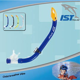 【IST】兒童呼吸管.運動.潛水 P004-SNK-08